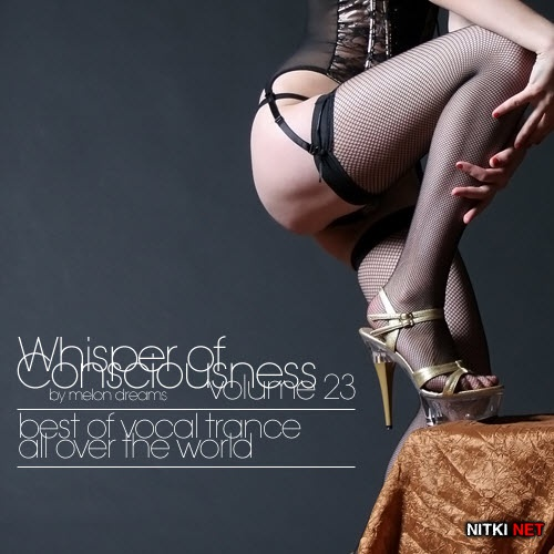 Whisper of Consciousness Volume 23 (2012)