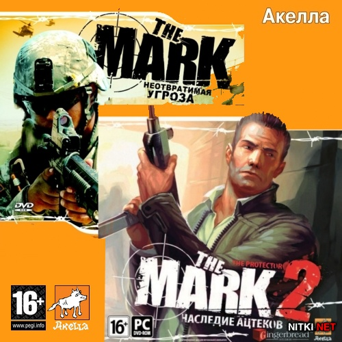 The Mark - ������� (2008/RUS/RePack)