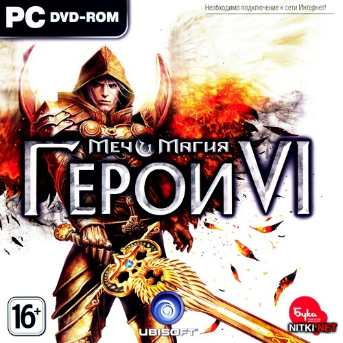 ��� � �����. ����� 6 / Might & Magic: Heroes 6 (2011/RUS/ENG/RePack)