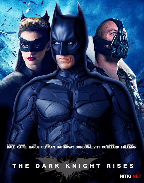 ������ ������: ����������� ������� / The Dark Knight Rises (2012/TS)