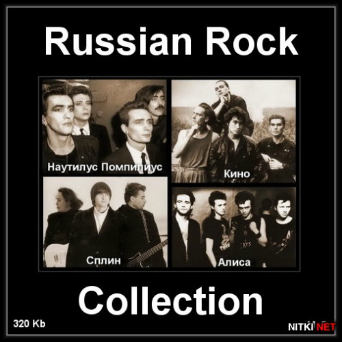 Russian Rock Collection (2012)