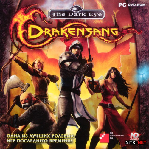 Drakensang: The Dark Eye (2009/RUS/ENG/RePack by �������)