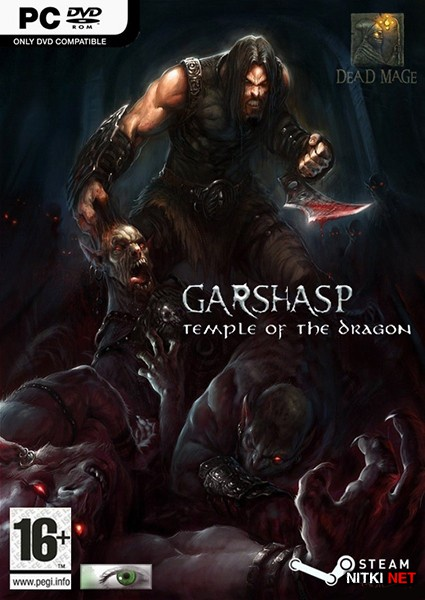 Garshasp: The Temple of the Dragon (2012/ENG/FAR)