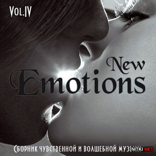 New Emotions Vol.4 (2012)