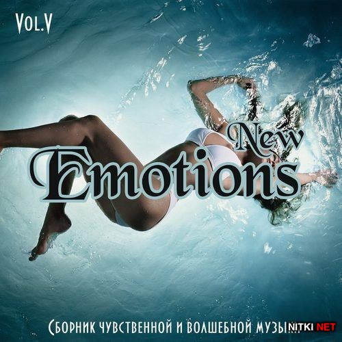 New Emotion Vol.5 (2012)