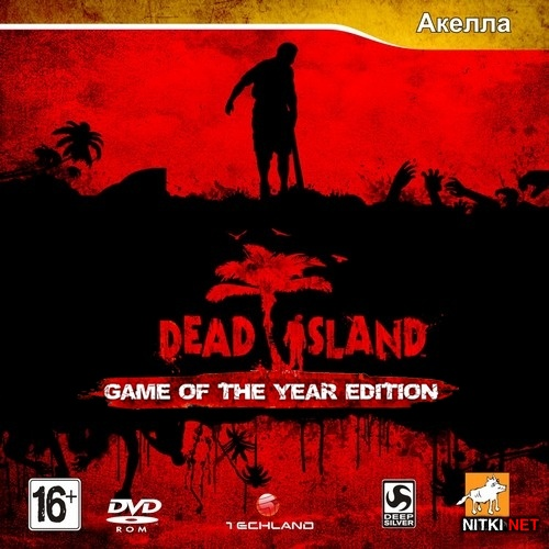 Dead Island - Game of The Year Edition (2012/RUS/RePack by R.G.REVOLUTiON)