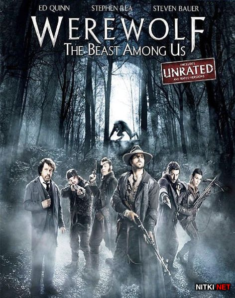 Оборотень: Зверь среди нас / Werewolf: The Beast Among Us (2012) DVD5