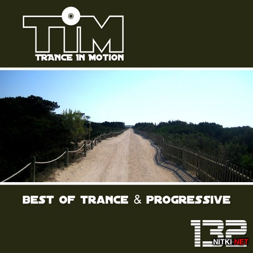 Trance In Motion Vol.132 (2012)