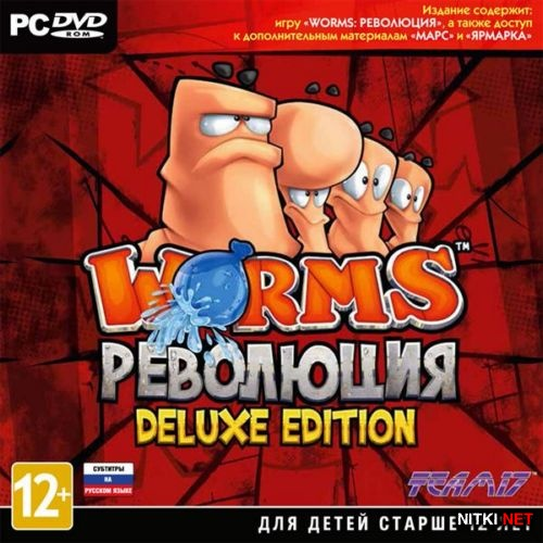 Worms: Революция / Worms Revolution. Deluxe Edition *v.1.0.103 + 4DLC* (2012/RUS/ENG/RePack by Fenixx)