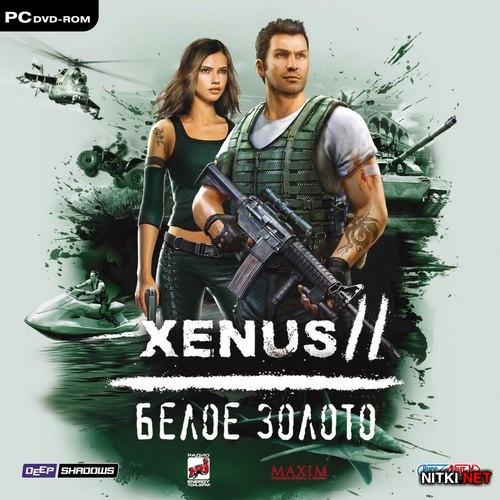 Xenus 2: Белое золото / White Gold: War in Paradise (2008/RUS/RePack by R.G.REVOLUTiON)