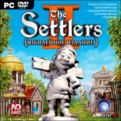 The Settlers 2 - Юбилейное издание / The Settlers 2: 10th Anniversary (2006/RUS/RePack by SeregA-Lus)