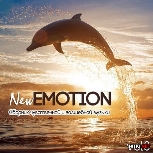 New Emotion Vol.8 (2013)