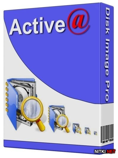 Active Disk Image Professional Corporate 5.4.2