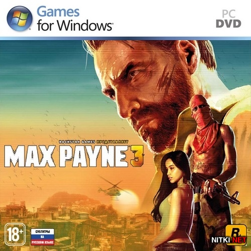 Max Payne 3 *v.1.0.0.113* (2012/RUS/ENG/RePack by R.G.REVOLUTiON)