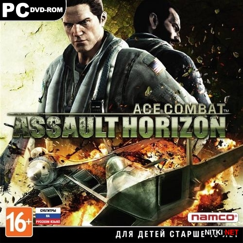 Ace Combat: Assault Horizon - Enhanced Edition (2013/RUS/ENG/RePack by R.G.ReCoding)