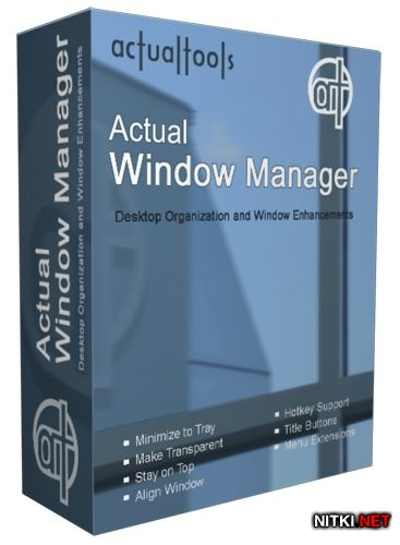 Actual Window Manager 7.4.3 Final