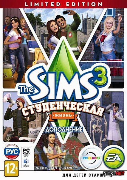 The Siмs 3: Студенческая жизнь / The Sims 3: University Life (2013/RUS/ENG/Multi-FLT)