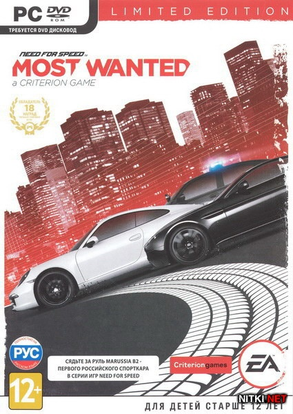 Need for Speed Most Wanted: Limited Edition (v.1.5.0.0 + ALL DLC) (2012/RUS/RePack by a1chem1st)