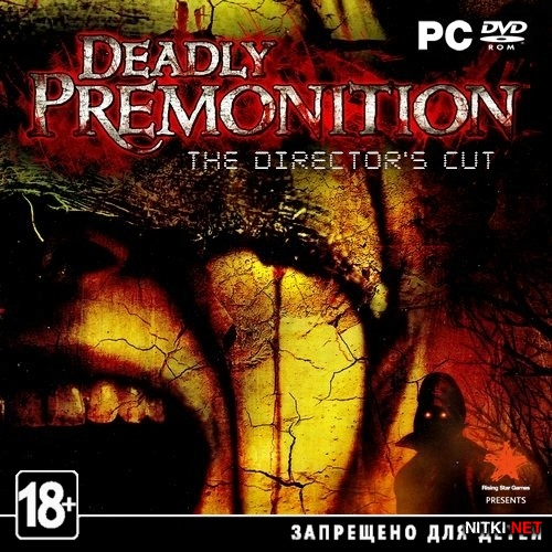 Deadly Premonition: The Director's Cut (2013/RUS/ENG/RePack by Audioslave)