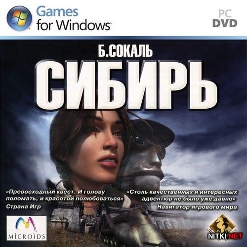 Сибирь / Syberia (2002/RUS/RePack by WestMore)