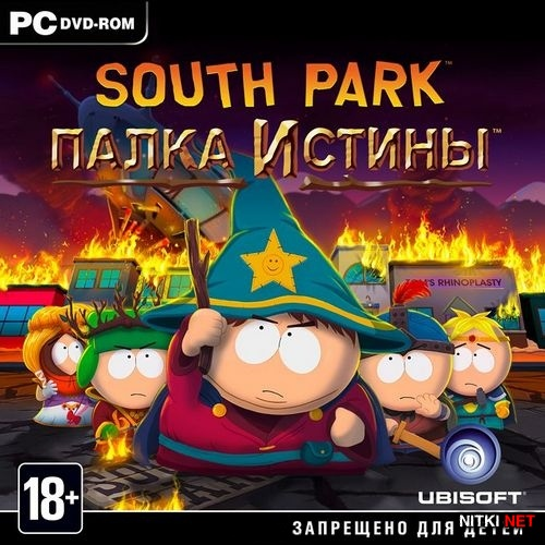 South Park: Палка Истины / South Park: The Stick of Truth *build 1383* (2014/RUS/ENG/RePack by R.G.Механики)