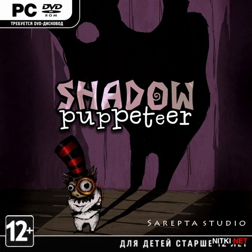 Shadow Puppeteer (2014/ENG) *CODEX*
