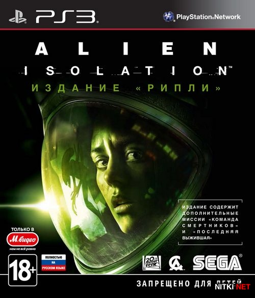 Alien: Isolation *v.1.01* (2014/RUS/ENG/PS3/RePack)