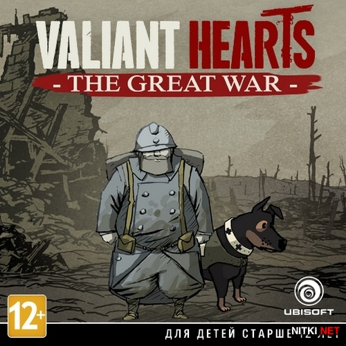 Valiant Hearts: The Great War (2014/RUS/ENG/RePack by XLASER)