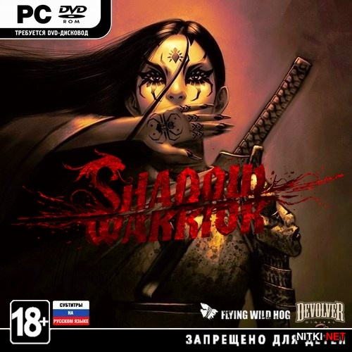 Shadow Warrior *v.1.1.3 + DLC's* (2013/RUS/ENG/MULTI8/RePack by R.G.��������)