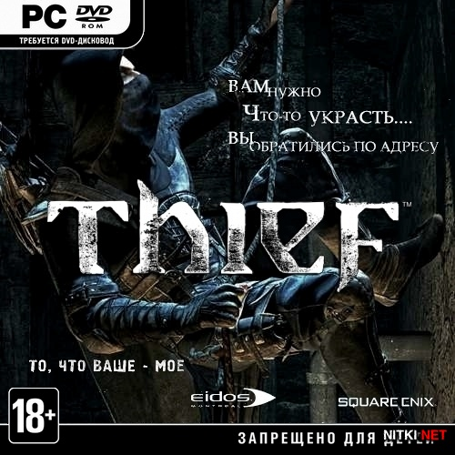 Thief: Master Thief Edition *Update 7* (2014/RUS/ENG/MULTi8/RePack by R.G.Catalyst)