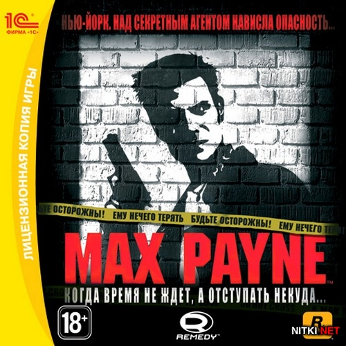 Max Payne (2001/RUS/ENG/RePack by DimZet)