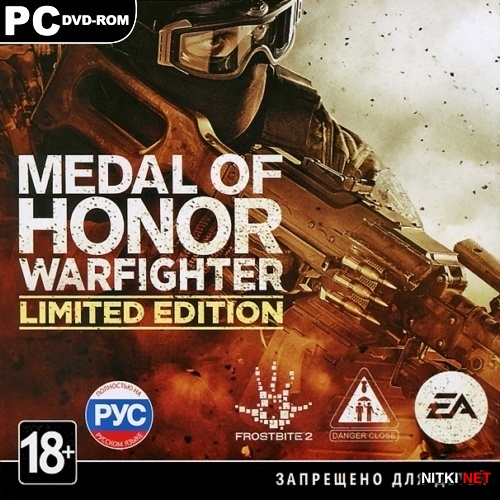 Medal of Honor: Warfighter - Limited Edition *v.1.0.0.3* (2012/RUS/ENG/RePack by R.G.��������)