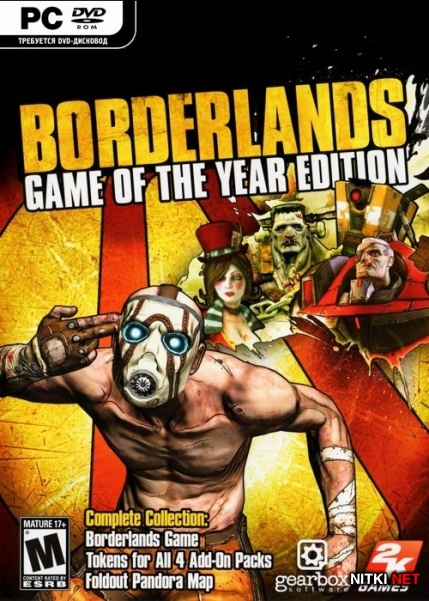 Borderlands - Game Of The Year Edition *v.1.5.0* (2009/RUS/ENG/RePack by Mizantrop)