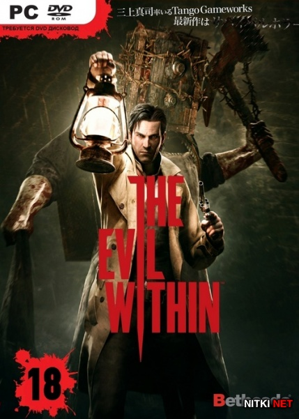 The Evil Within (2014/RUS/ENG/MULTi7/RePack by Rick Deckard)