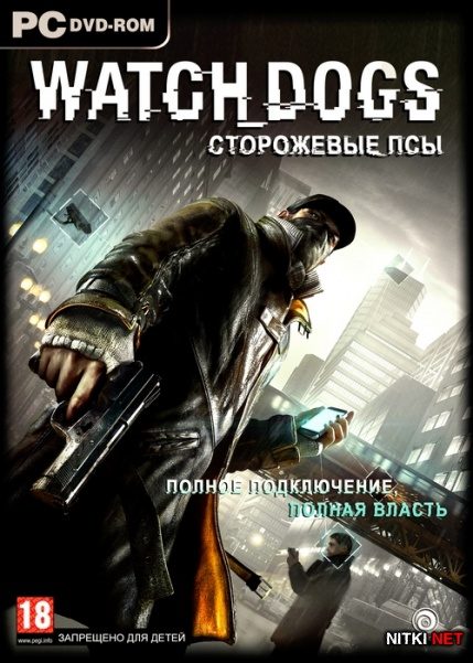 Watch Dogs - Digital Deluxe Edition *v.1.06.329* (2014/RUS/ENG/RePack by Decepticon)