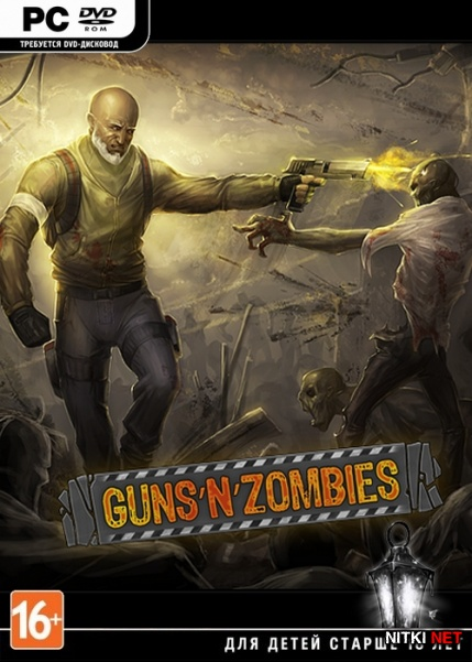 Guns N Zombies (2014/RUS/ENG/MULTi4) *PLAZA*