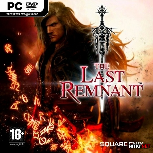 The Last Remnant *v.1.0.515.0* (2009/RUS/ENG/MULTI7/RePack by R.G.Revenants
