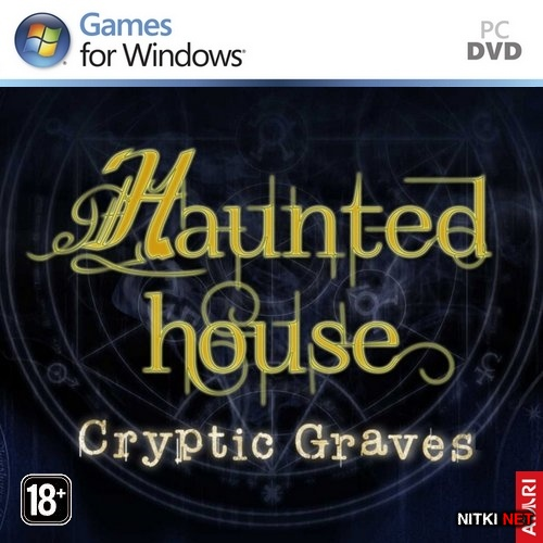 Haunted House: Cryptic Graves (2014/ENG)