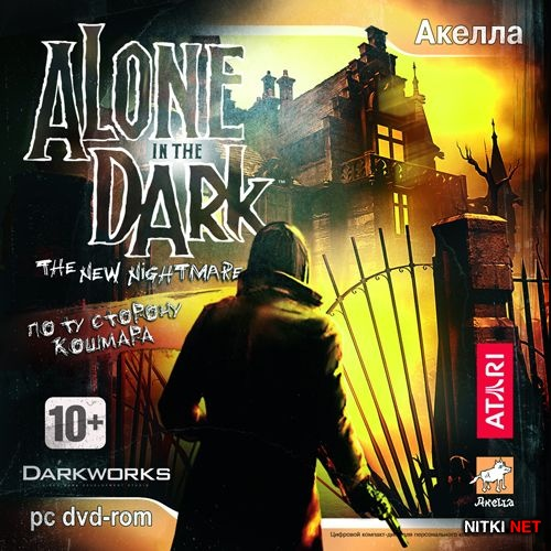 Alone in the Dark 4: �� �� ������� ������� / Alone in the Dark: The New Nightmare (2007/RUS/ENG/RePack by R.G.��������)
