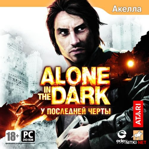 Alone in the Dark: � ��������� ����� (2008/RUS/ENG/RePack by R.G.��������)
