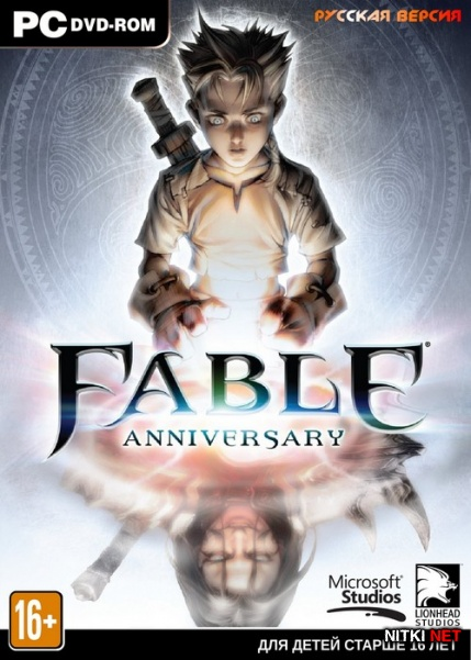 Fable Anniversary *v.1.0.854930.0* (2014/RUS/ENG/RePack by Decepticon)