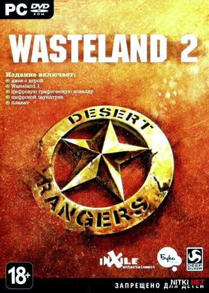 Wasteland 2: Ranger Edition (2014/RUS/ENG/MULTi6/RePack)