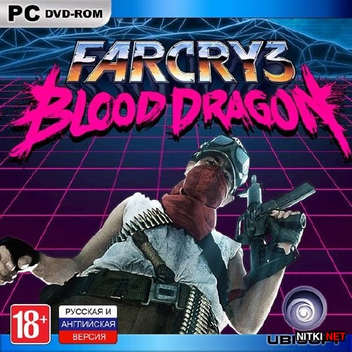 Far Cry 3. Blood Dragon v1.02 (2013/RUS/ENG/RePack R.G. Catalyst)