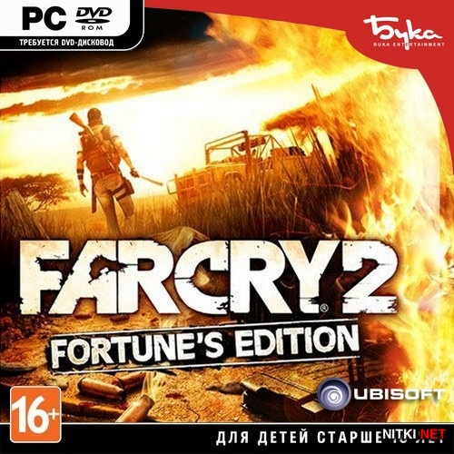 Far Cry 2: Fortune's Edition (2008/RUS/ENG/MULTi6/RePack)