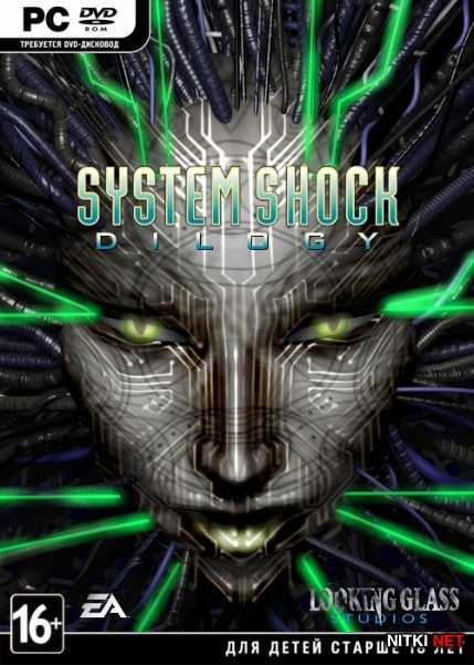 System Shock Dilogy (1994-1999/RUS/ENG/RePack)