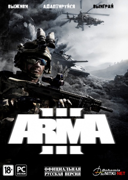 Arma 3 (III) - Complete Campaign Edition *v.1.38 Update 28* (2013/RUS/ENG/MULTi9/RePack)