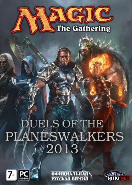 Magic: The Gathering. Duels of the Planeswalkers 2013 *v.1.0r36* (2012/RUS/ENG/RePack)