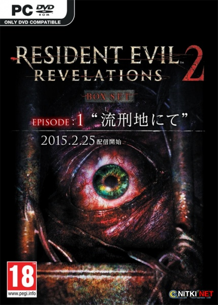 Resident Evil Revelations 2: Episode 1 - Box Set (2015/RUS/ENG/RePack)
