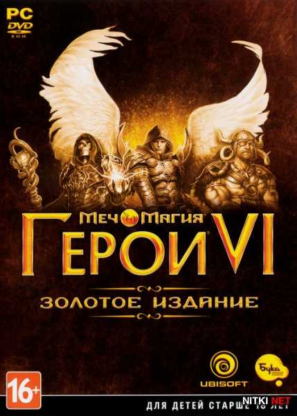 ��� � �����. ����� VI: ������� ������� / Might & Magic. Heroes VI: Gold Edition *v.2.1* (2011/RUS/ENG/MULTi11/RePack)