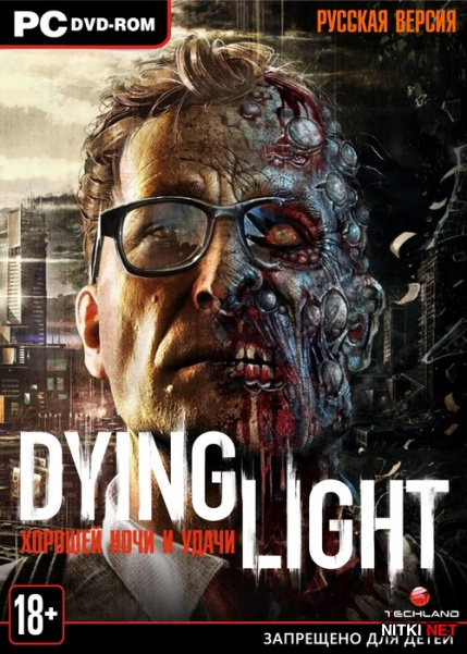 Dying Light *v.1.5.0* (2015/RUS/ENG/MULTi9/RePack)